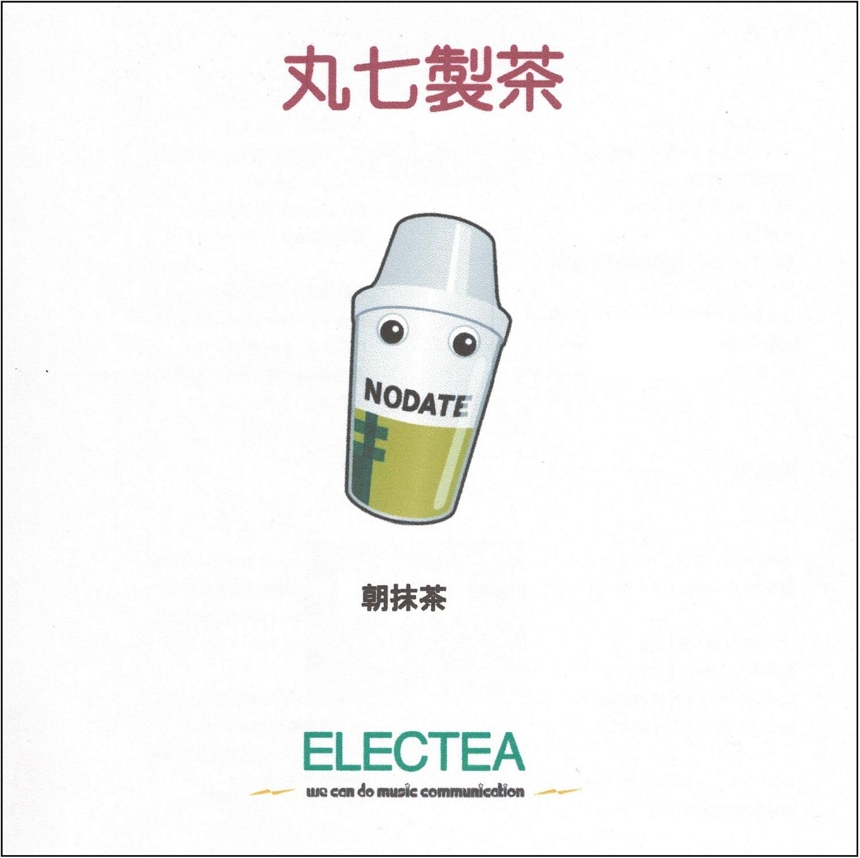 丸七製茶 podcast用ブログ